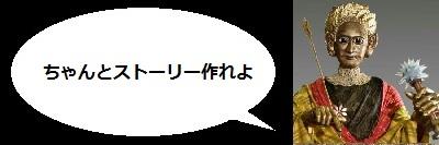 c0325386_017213.jpg