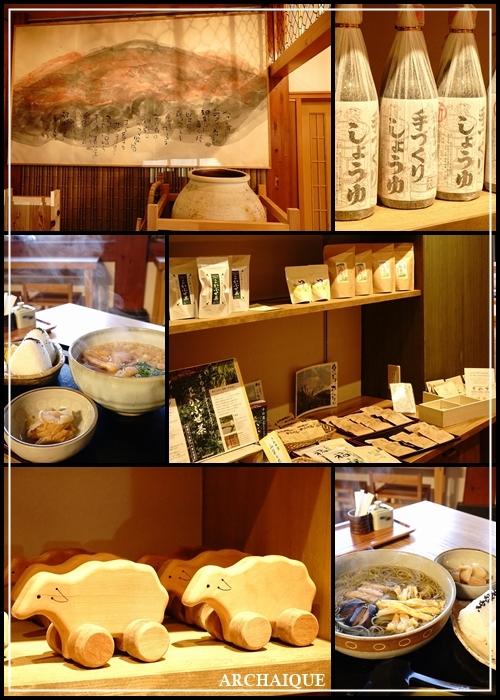 ** 店舗リニューアル ** 映山紅 山添村_c0207890_16352701.jpg