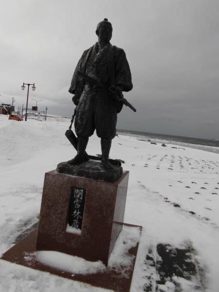 2016年3月読売旅行北海道オホーツク宗谷岬2日目_c0118393_16324711.jpg