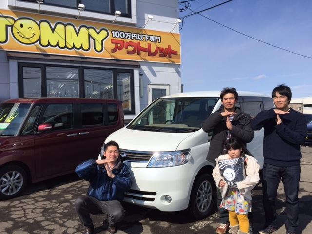 3月13日(日)TOMMYアウトレット☆K様セレナ納車!100万円以下専門店♪♪_b0127002_1640485.jpg