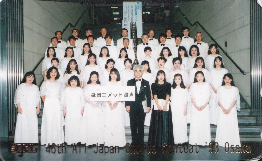 第46回全日本合唱コンクール_c0125004_18421864.jpg