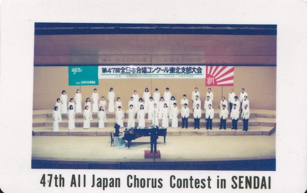第47回全日本合唱コンクール_c0125004_18455756.jpg
