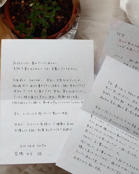 新郎新婦様からのメール 2011年3月12日に長野まで届けたブーケ_a0042928_13303548.jpg