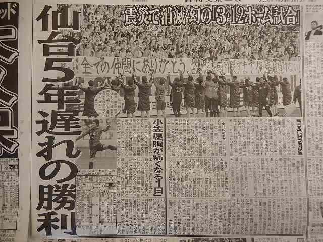 広島vs湘南@エディオンスタジアム広島_b0000829_930132.jpg