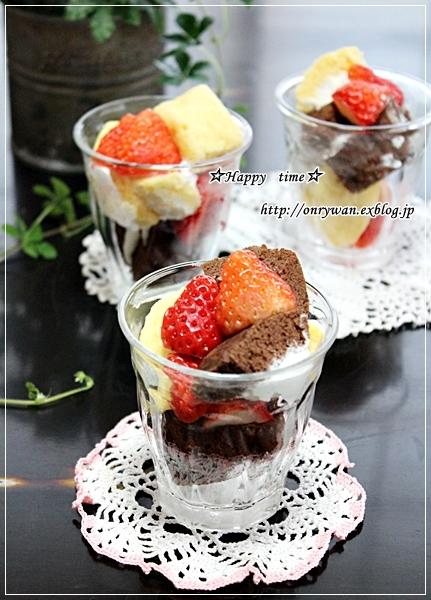 ロールケーキと常備菜♪_f0348032_18311333.jpg