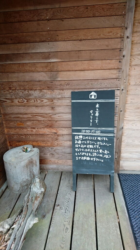 KITOKURAS_c0199544_23084828.jpg