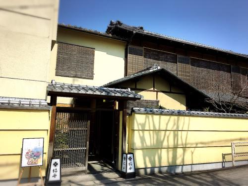 柿安  本店_e0292546_08270186.jpg