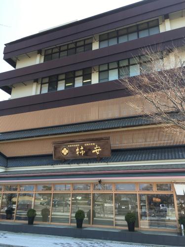 柿安  本店_e0292546_08270268.jpg