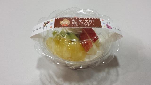 月刊 Fruits Life No.42_a0347953_11363781.jpeg