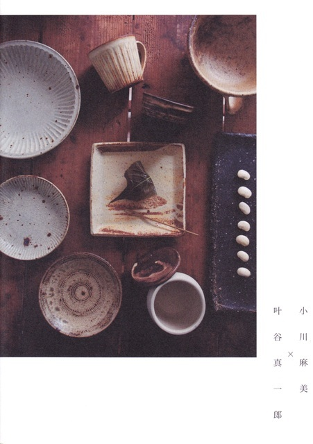 京都テノナル工藝百職さんにて二人展のお知らせです_b0219956_00244334.jpg