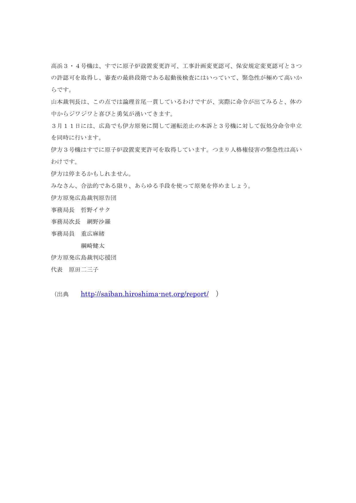 b0242956_22302059.jpg