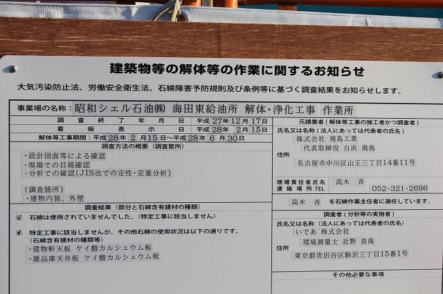 海田町曽田・御鷹野橋_b0095061_13324210.jpg