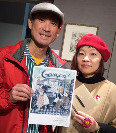 伊東屋個展『マドレーヌの記憶』最終日と『ギャルソン』フライヤー_b0010487_923530.jpg