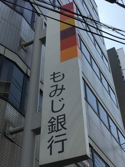広島にて_d0339891_15341357.jpg