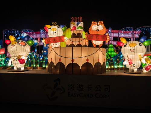 2016基隆・桃園・台北(4)~高鐵で桃園の台湾ランタン祭り(台灣燈會)へ~_f0276498_08554612.jpg