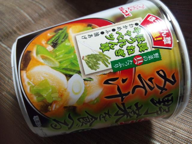 野菜を食べるみそ汁_f0076001_22541454.jpg