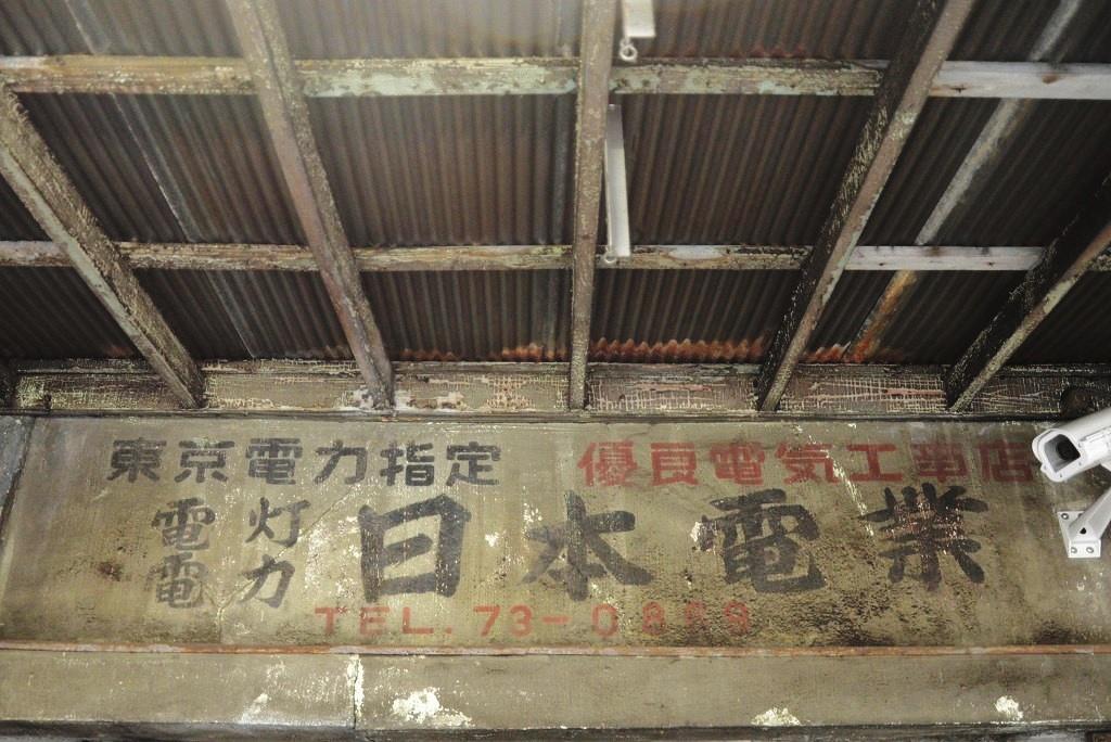 保土ヶ谷東口商店会_d0065116_20405344.jpg