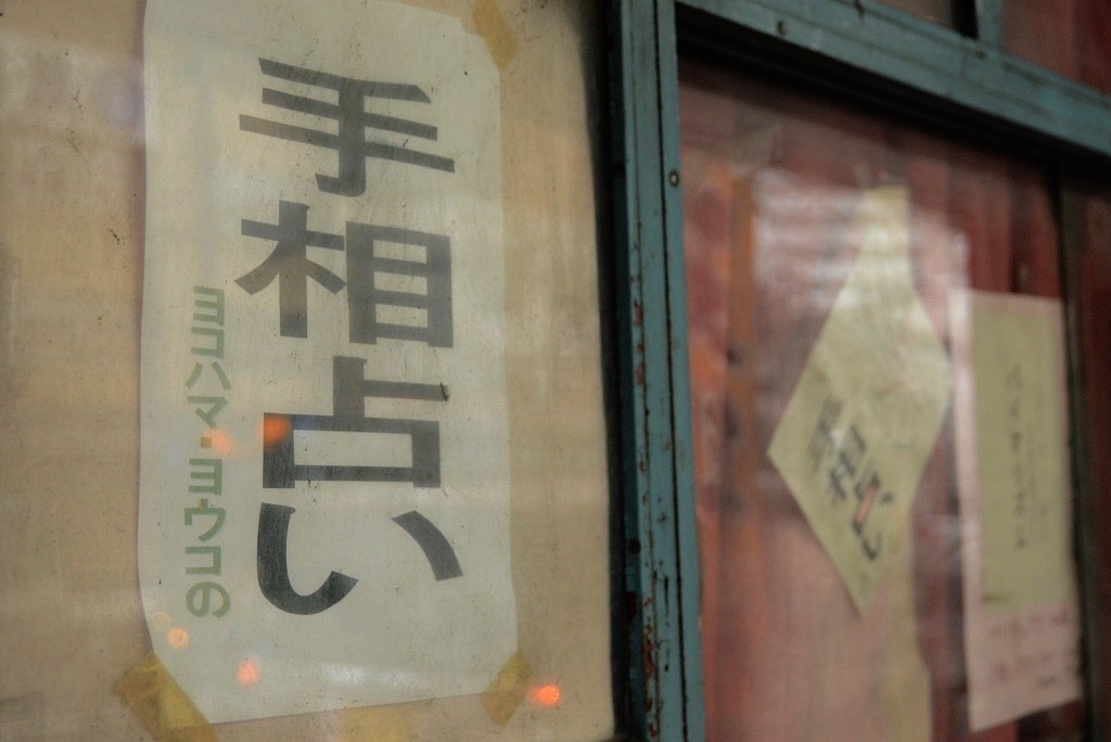 保土ヶ谷東口商店会_d0065116_2040744.jpg