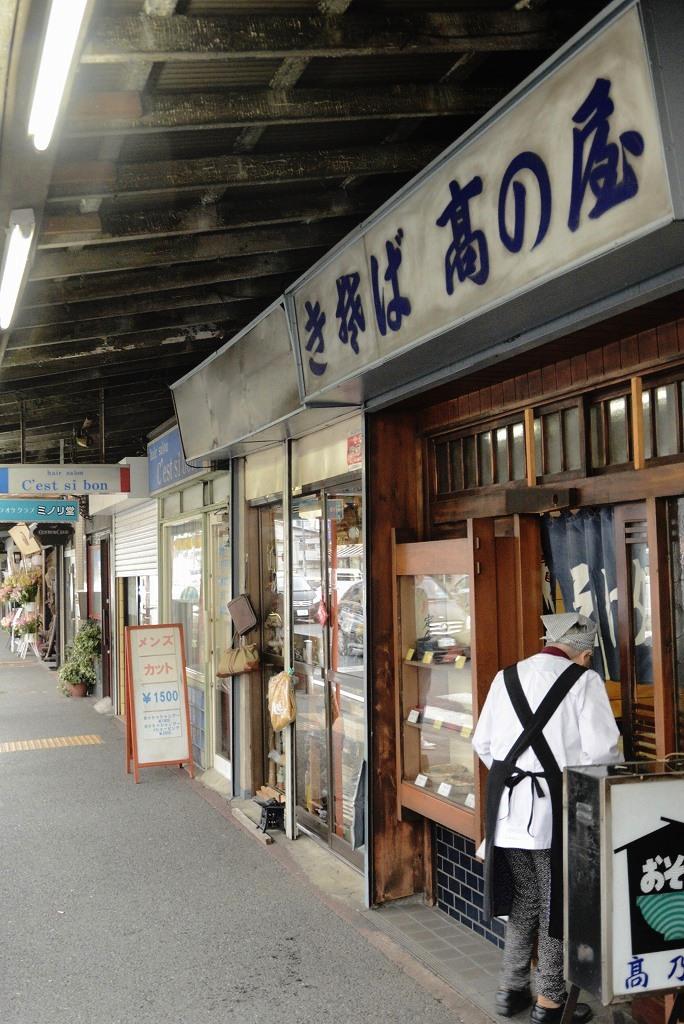 保土ヶ谷東口商店会_d0065116_2041140.jpg