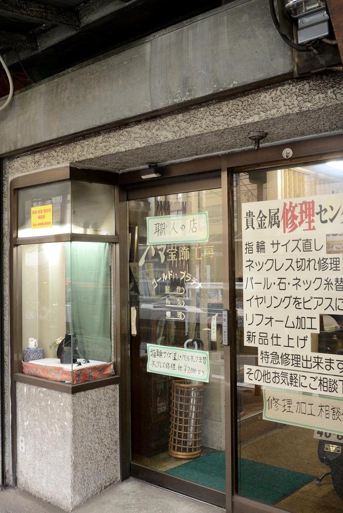 保土ヶ谷東口商店会_d0065116_20414592.jpg