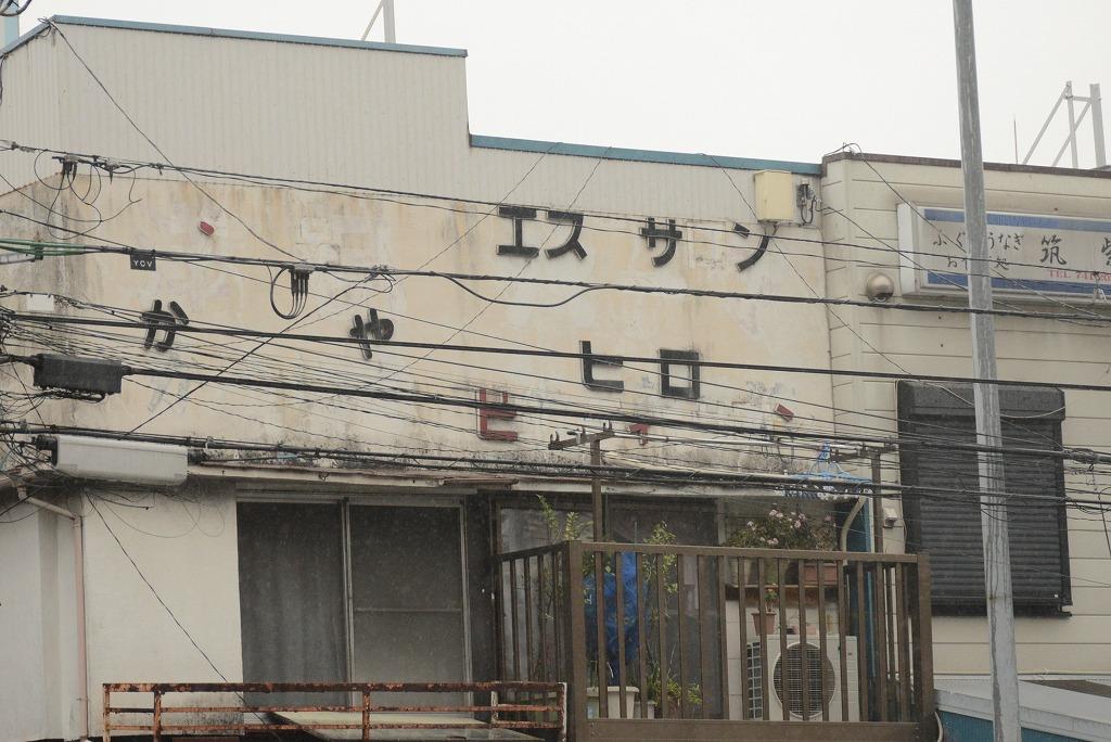 保土ヶ谷東口商店会_d0065116_20434058.jpg
