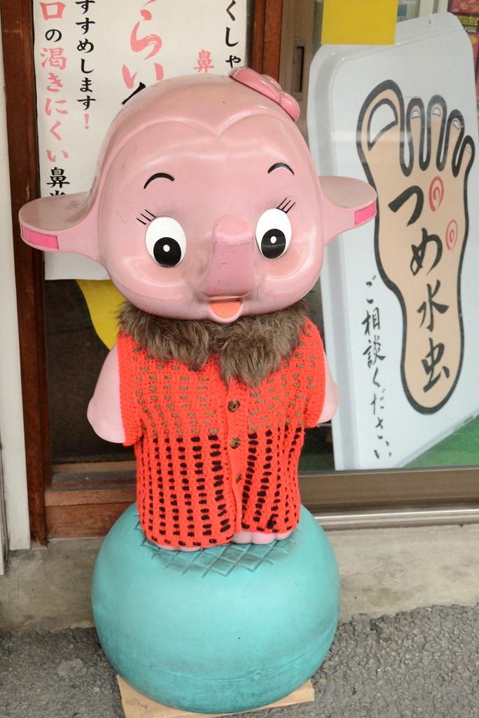 保土ヶ谷東口商店会_d0065116_20461380.jpg