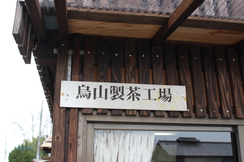 栃木旅 つづき_b0220318_22570696.jpg