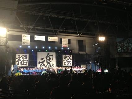 『 福魂祭 』_f0259324_13151160.jpg