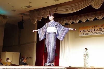 2016「本場大島紬と鹿児島の食を楽しむ夕べ」_e0194629_16404280.jpg