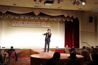 2016「本場大島紬と鹿児島の食を楽しむ夕べ」_e0194629_16425928.jpg