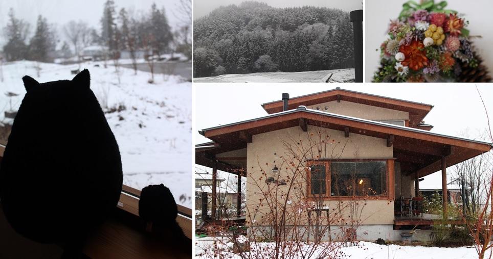 雪の1日_a0212730_1831218.jpg