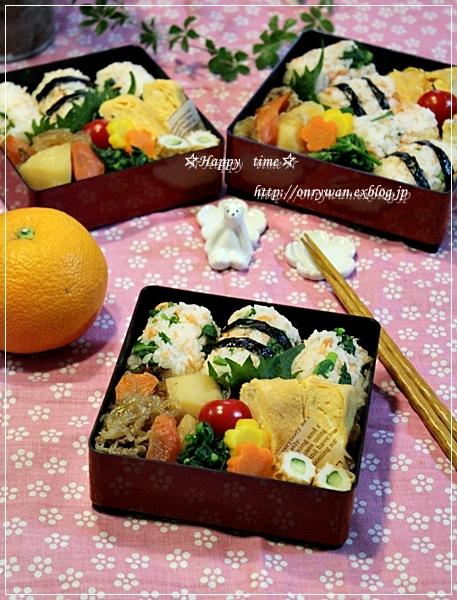 鮭と菜花で俵おにぎり弁当とシュガーパイン♪_f0348032_18095998.jpg