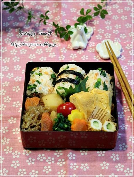 鮭と菜花で俵おにぎり弁当とシュガーパイン♪_f0348032_18100777.jpg