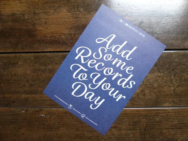 第2回 ADD SOME RECORDS TO YOUR DAY! 東急ハンズ京都店_e0230141_15490118.jpg