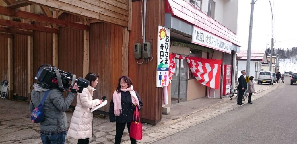 仙道てんぽ_f0081443_8215410.jpg