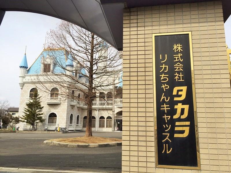 マキちゃんハッスルな1日(^^♪ その壱_c0261447_23225616.jpg