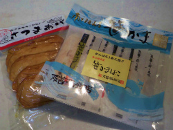 南三陸名産_c0087349_4552561.jpg