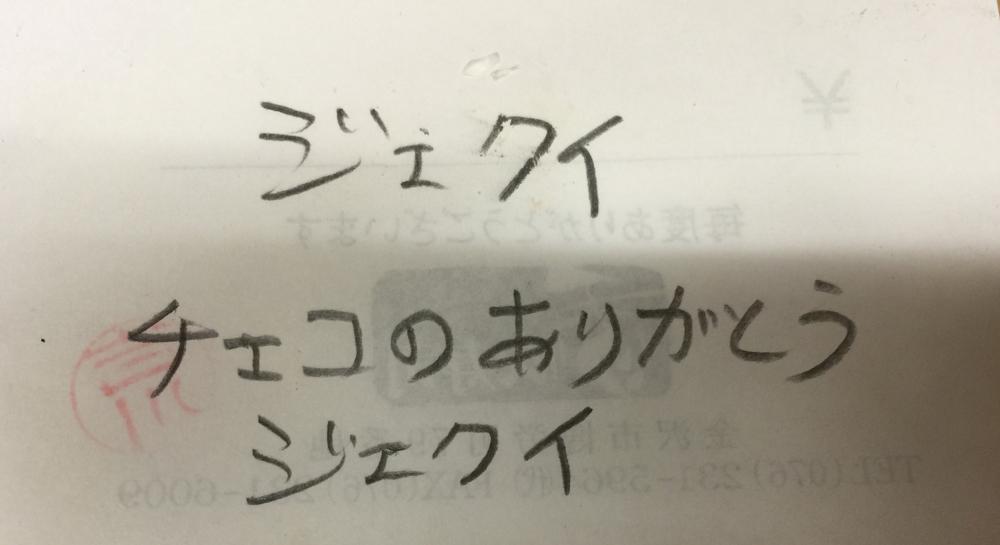 今日で北陸新幹線!丁度1年が経ちました♪_c0110051_236649.jpg