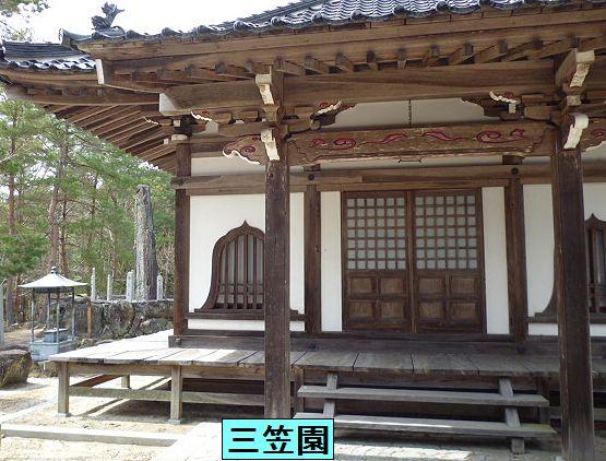 大和山(おおわさん 岡山県)_b0156456_2135914.jpg