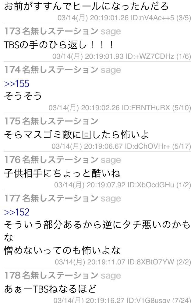 f0067457_21412383.jpg