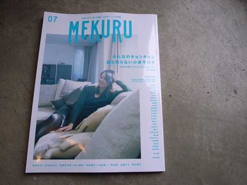 『MEKURU 』 と 『murmur magazine for men』_d0334060_14112076.jpg