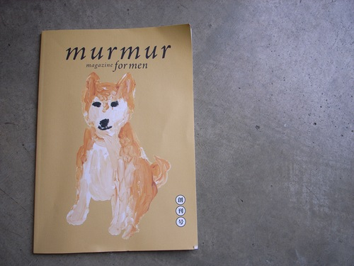 『MEKURU 』 と 『murmur magazine for men』_d0334060_14561018.jpg