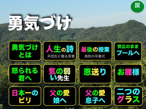 大阪_c0000970_11463922.png