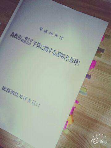 明日から委員会_c0347272_21594672.jpg
