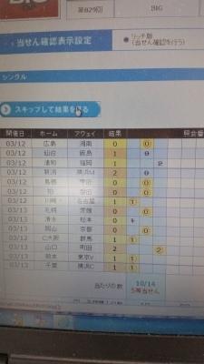 b0266580_19105333.jpg