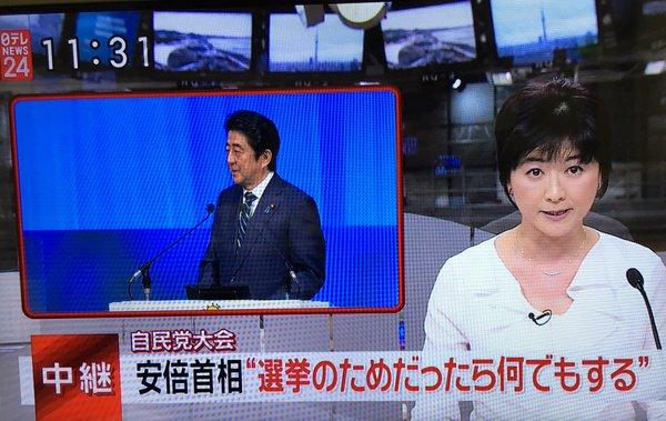 日テレ停波でいいでしょ、日本国民は困らないし_d0044584_12264538.jpg