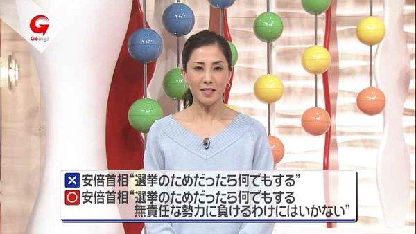 日テレ停波でいいでしょ、日本国民は困らないし_d0044584_1227312.jpg