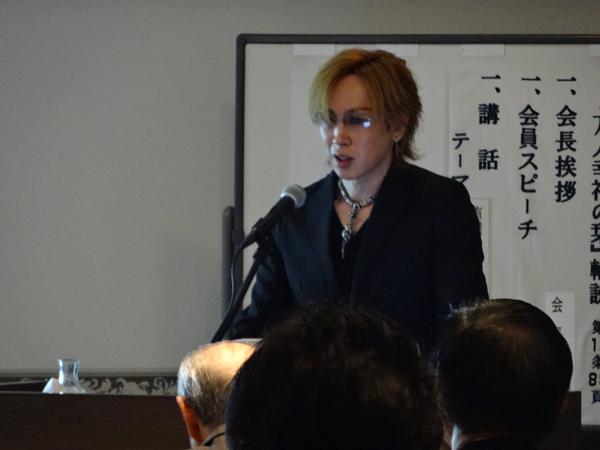金栄堂 那須丈雄・スポーツグラスプロアドバイザーとしての活動について _c0003493_10154325.jpg