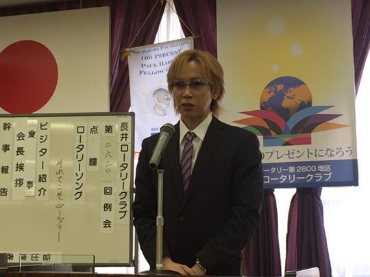 金栄堂 那須丈雄・スポーツグラスプロアドバイザーとしての活動について _c0003493_10161391.jpg
