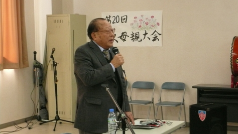 2016年3月23日 第20回 茨城県牛久母親大会 その7_d0249595_15142490.jpg